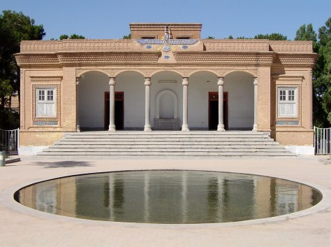 ™World Scripture for Daily Living - The Zoroastrian Yazd Holy Fire Temple