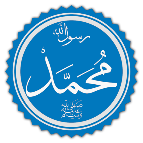 Prophet Muhammad seal Light Blue